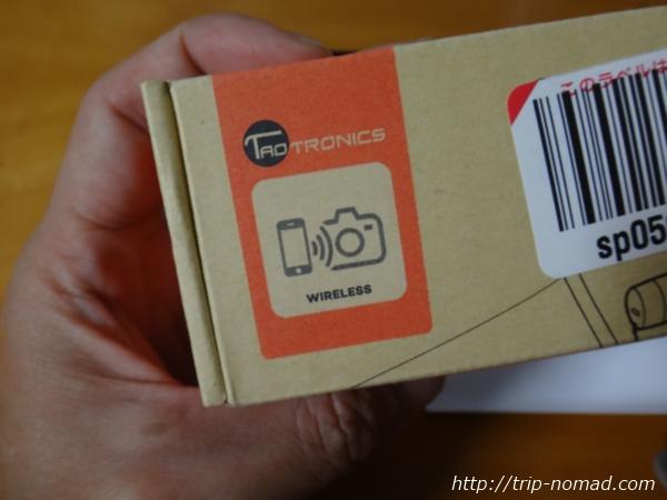セルフィースティック『TaoTronics TT-SH10』パッケージワイヤレス部分画像