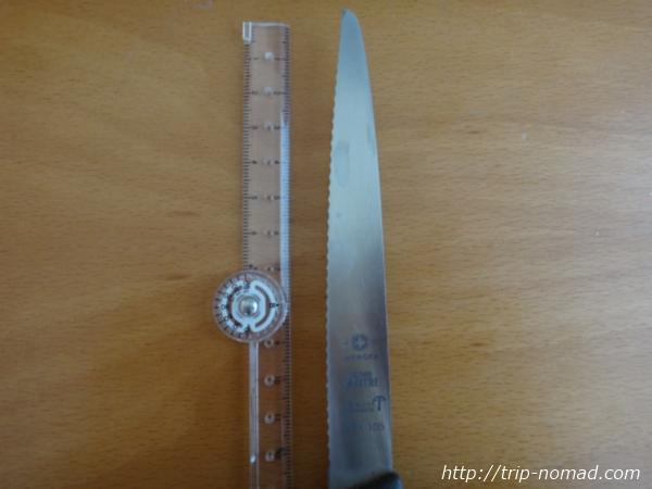 『ウェンガー(WENGER)スナックナイフ』画像