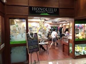 ハワイ『Lovable Beauty Hawaii』Honolulu Gourmet Foods(ホノルル グルメ フーズ)練り香水画像