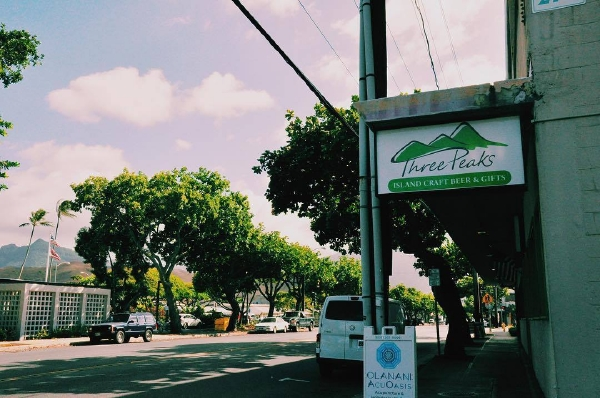 ハワイ『Lovable Beauty Hawaii』取扱店舗three perks(スリー・ピークス)店舗画像