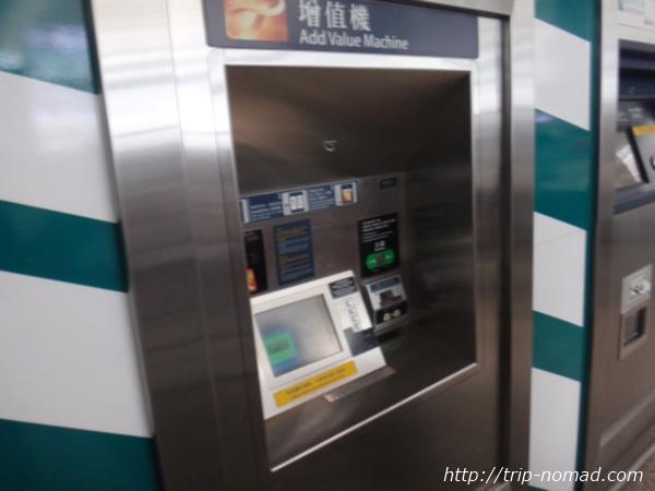 香港『オクトパスカード』画像