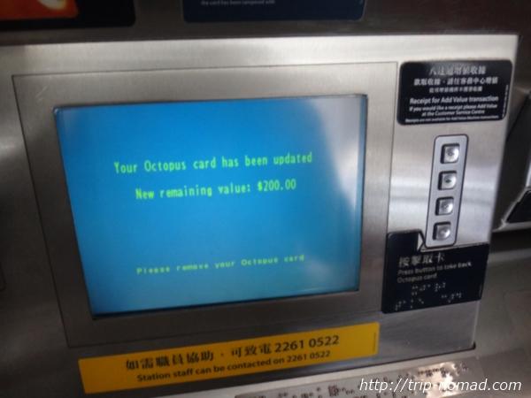香港『オクトパスカード』チャージ機ディスプレイ部分表示画像