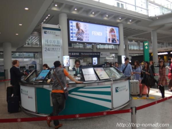 香港『オクトパスカード』香港国際空港販売カウンター画像