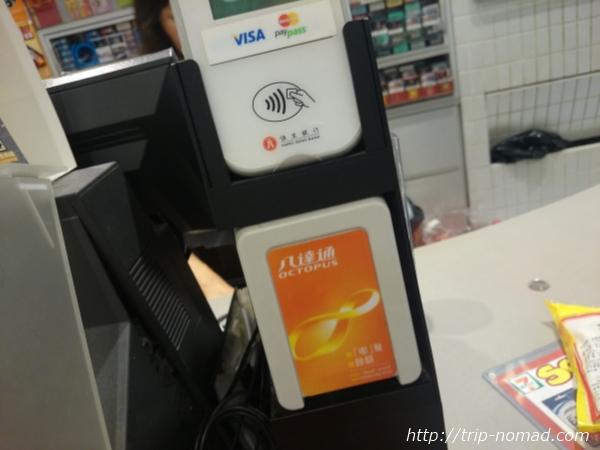 香港『オクトパスカード』コンビニに設置されているカードリーダー画像