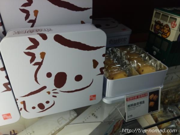香港『コアラクッキー(樹熊曲奇)』画像