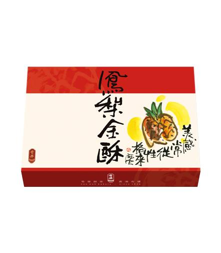 香港『パイナップルケーキ(什錦?梨酥)』画像