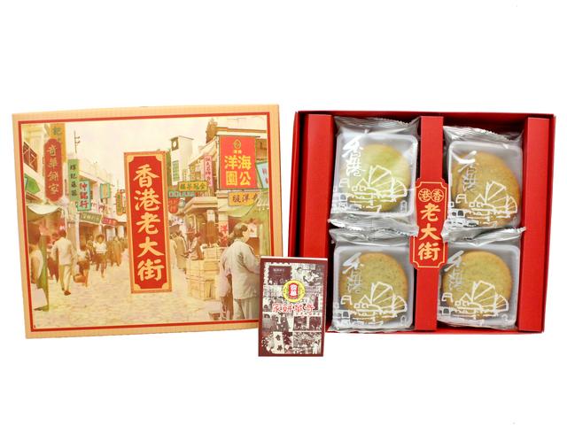 香港『香港老大街』画像