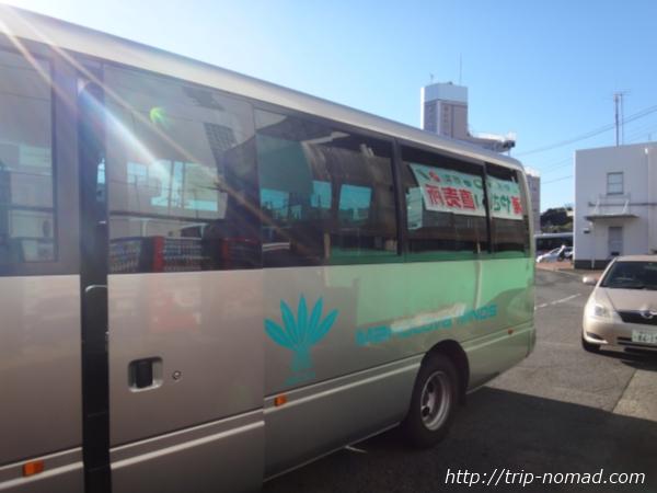 『マホロバマインズ三浦』送迎バス画像