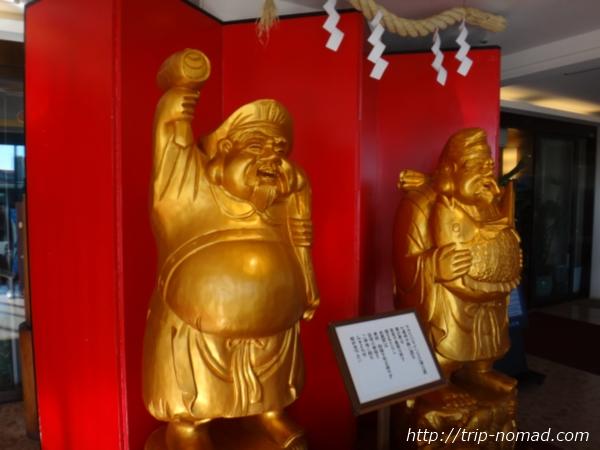『マホロバマインズ三浦』黄金の七福神画像