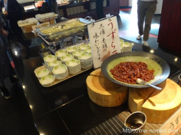 『マホロバマインズ三浦』朝食ビュッフェ三浦の老舗のうずら豆画像