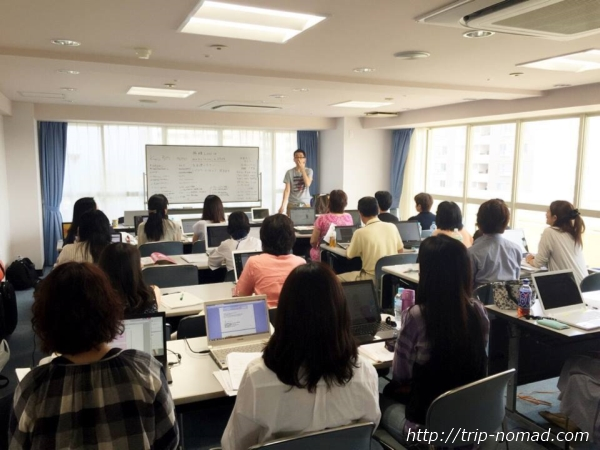 『マホロバマインズ三浦』彩塾夏の合宿時画像