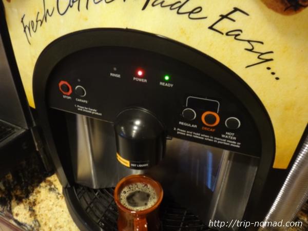 アメリカ・セドナ『セドナ・リアル・イン・スイーツ』朝食ホットコーヒーマシン画像