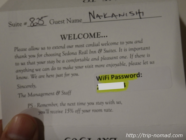 アメリカ・セドナ『セドナ・リアル・イン・スイーツ』WiFiのパスワード画像