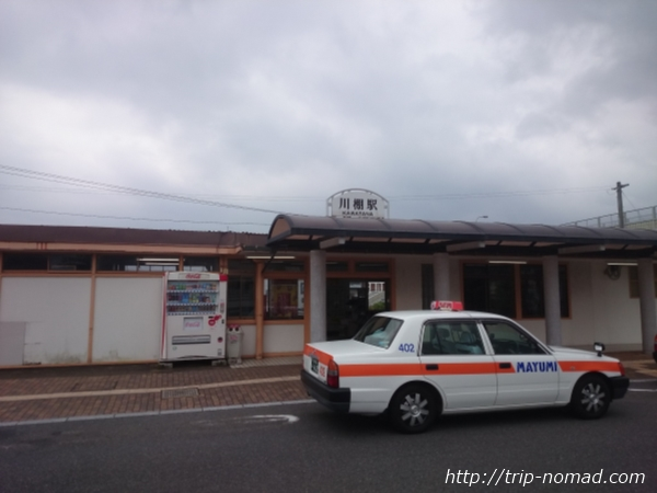 長崎『JR川棚駅』画像
