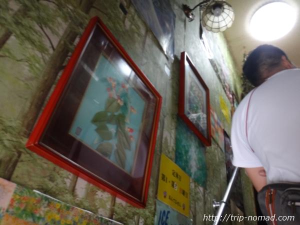 長崎・川棚『四次元パーラー「あんでるせん」』店内画像