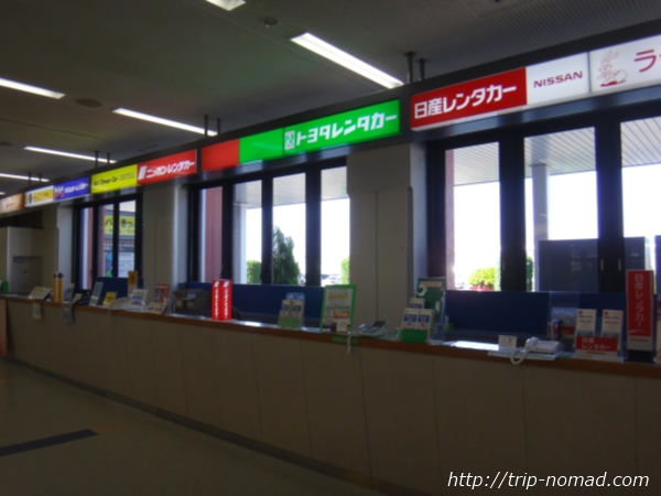 長崎空港レンタカーカウンター画像