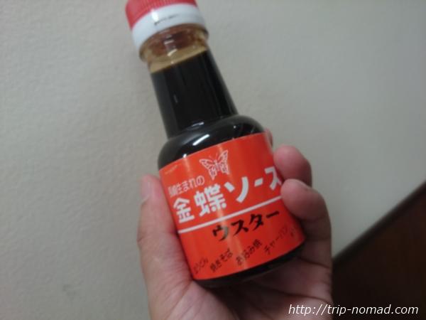 『チョーコー醤油』金蝶ウスターソース画像