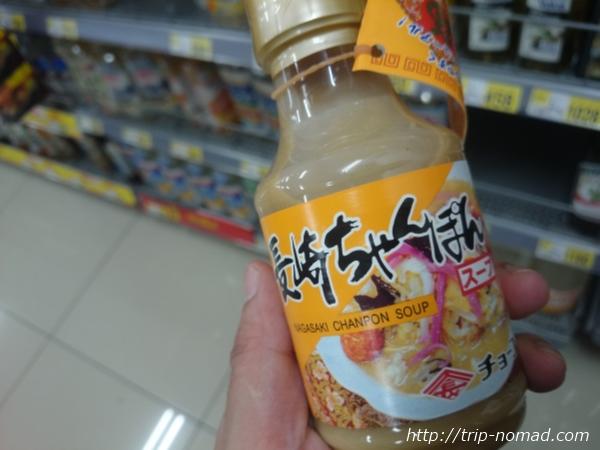 『チョーコー醤油』長崎ちゃんぽんスープ画像