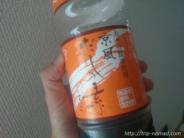『チョーコー醤油』ダシの素画像