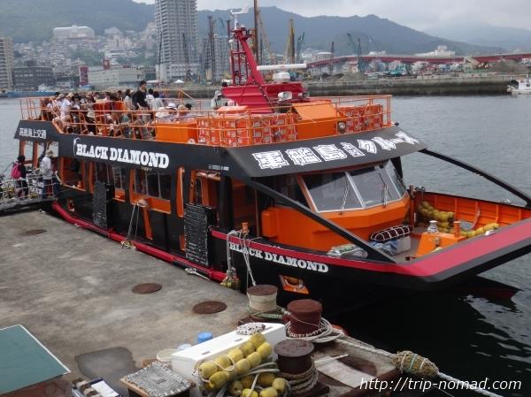 高島海上交通さんの『軍艦島上陸クルーズ』ブラックダイヤモンド号画像