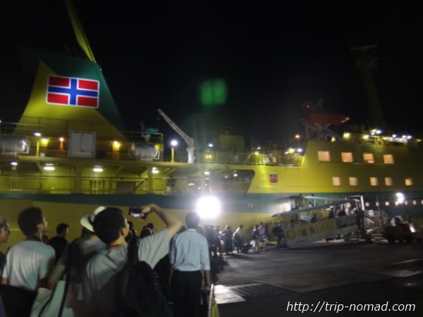 御蔵島行き東海汽船「橘丸」画像