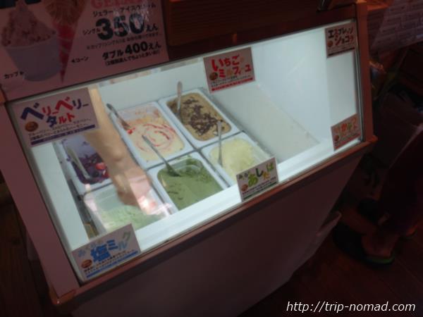 御蔵島『ふくまる商店』ジェラート画像