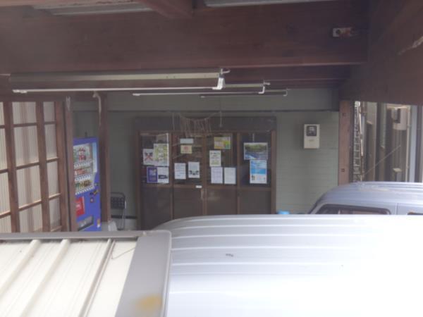 御蔵島『丸一商店』画像