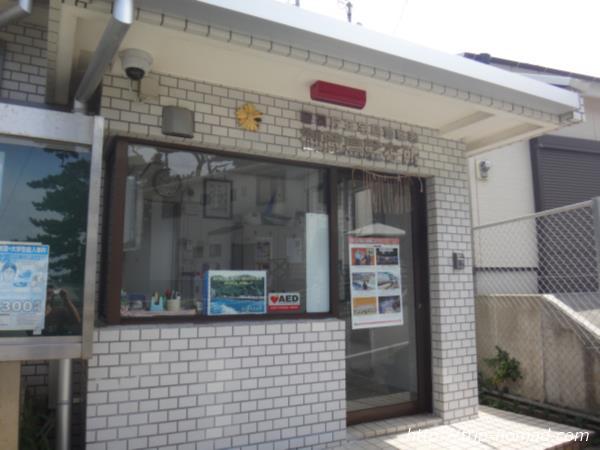 御蔵島『交番』画像