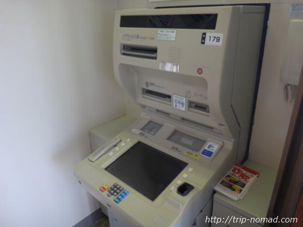 御蔵島『郵便局』画像