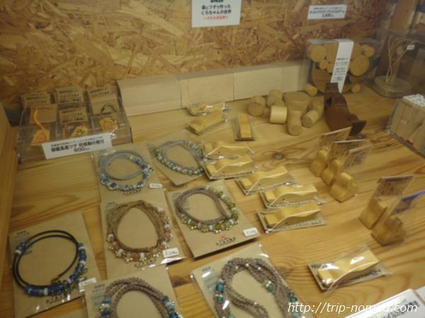 御蔵島『ふくまる商店』「ツゲ」を使ったお土産&ブレスレット画像