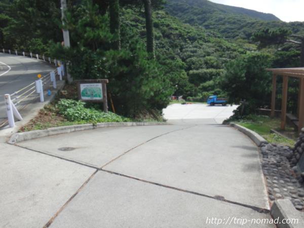 御蔵島『ふれあい広場』画像