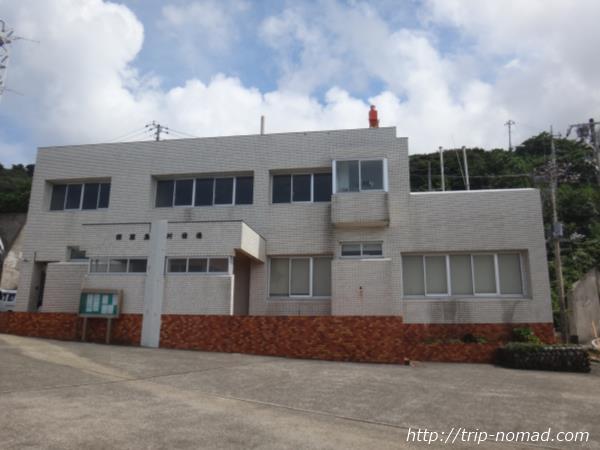 御蔵島『村役場』画像