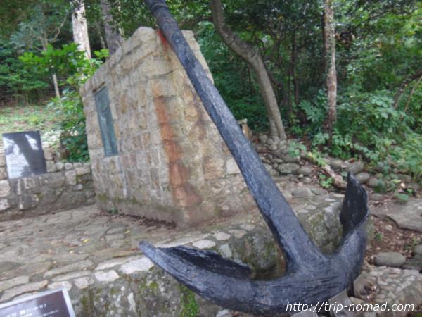 御蔵島『バイキング号記念碑』画像