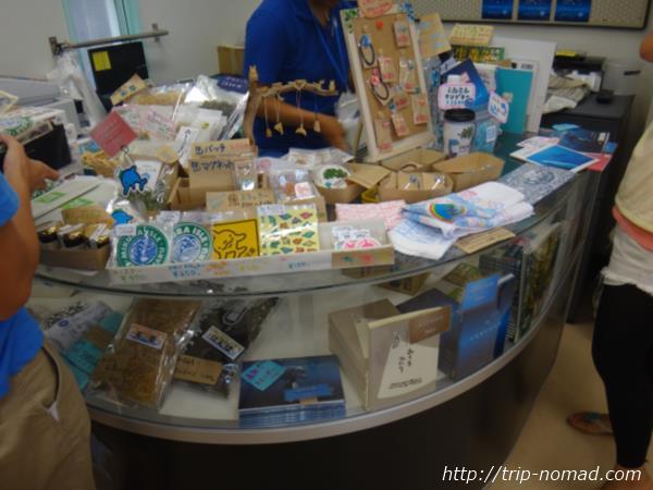 御蔵島漁港土産物売り場画像