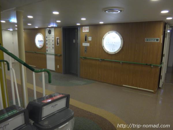 御蔵島行き東海汽船「橘丸画像