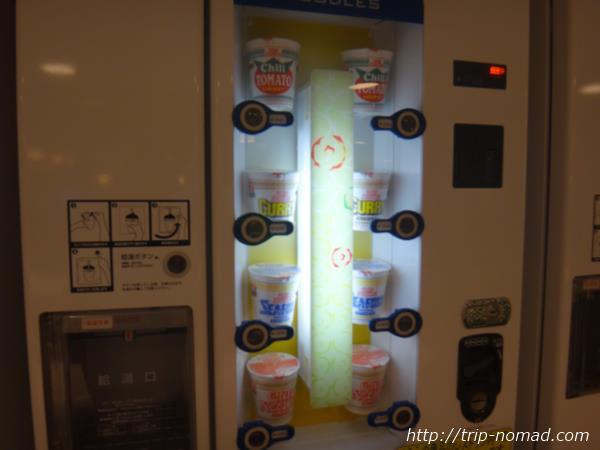 御蔵島行き東海汽船「橘丸」自動販売機画像
