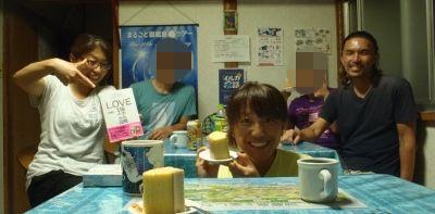 御蔵島『まるごと御蔵島ツアー』たま日記画像