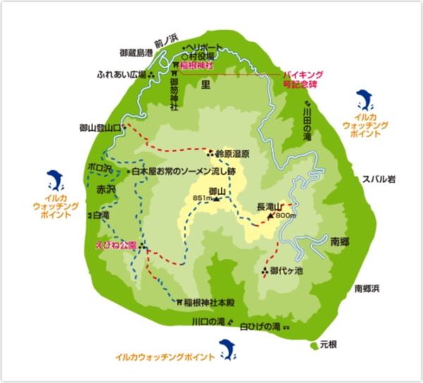 御蔵島の全体像画像