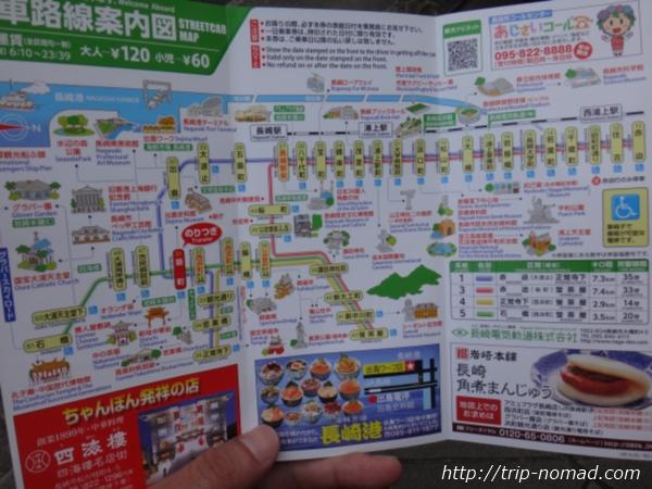 長崎路面電車『長崎電気軌道』画像