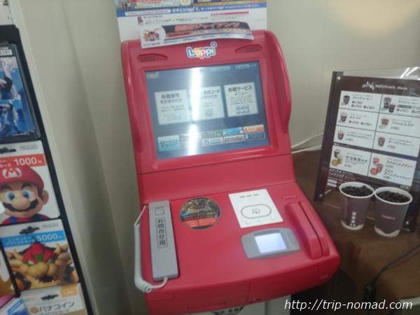 『長崎プラチナパスポート』画像