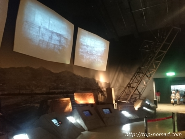 『長崎原爆資料館』画像