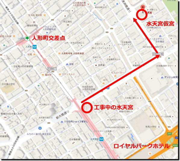 日本橋人形町安産神様『水天宮仮宮』と本殿位置関係画像