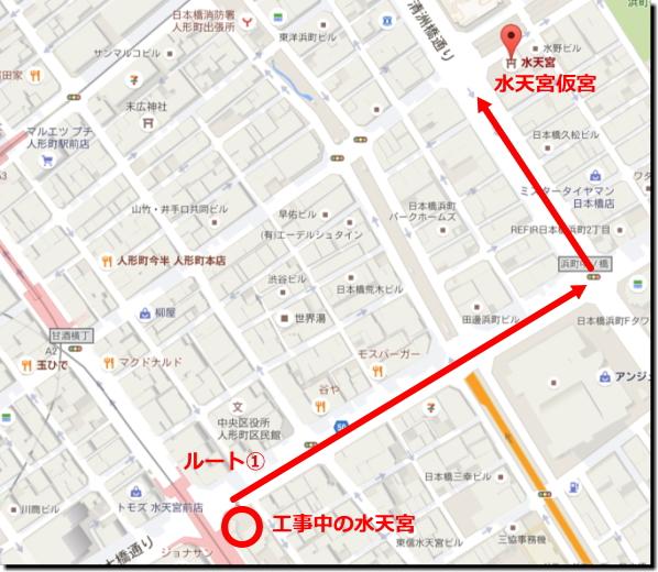 日本橋人形町安産神様『水天宮仮宮』画像