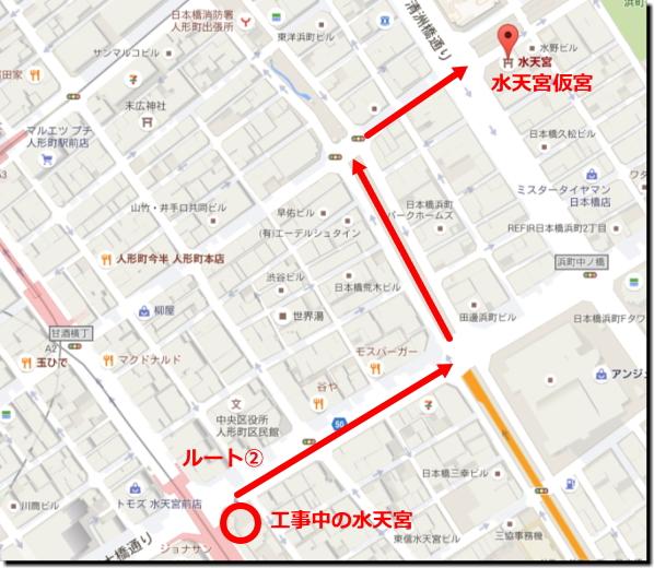 日本橋人形町安産神様『水天宮仮宮』浜町緑道コース画像