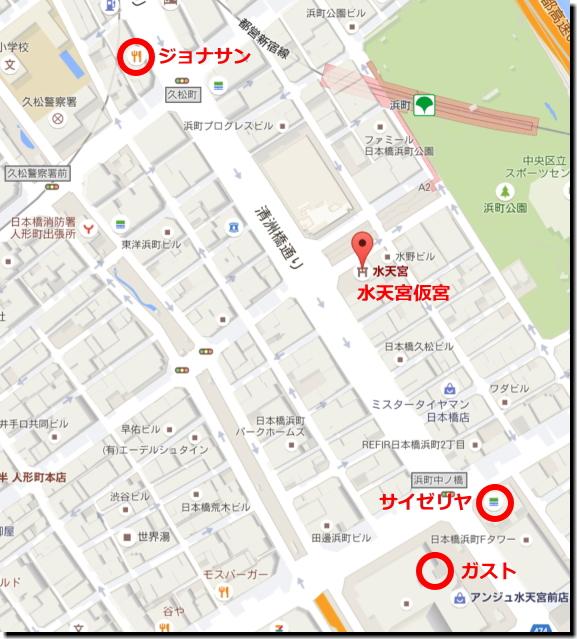 日本橋人形町安産神様『水天宮仮宮』最寄りファミレス地図画像