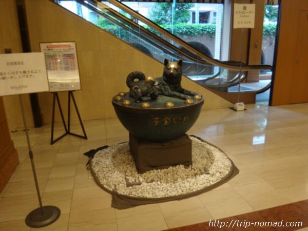 日本橋人形町水天宮「ロイヤルパークホテル」「子宝いぬ」画像画像