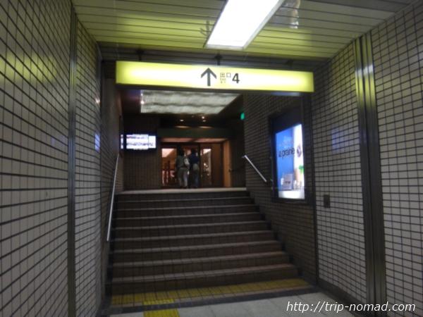 日本橋人形町水天宮「ロイヤルパークホテル」東京メトロ半蔵門線「水天宮前駅(4番出口)」画像画像