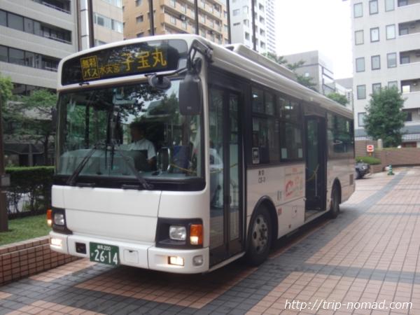 日本橋人形町安産神様『水天宮仮宮』無料送迎バス「子宝丸」画像
