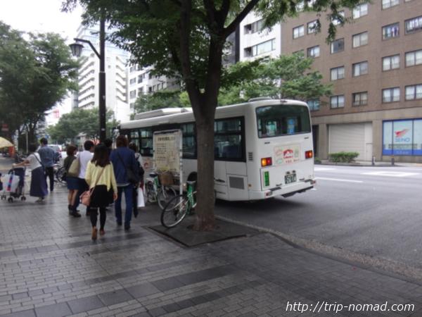 日本橋人形町水天宮『水天宮仮宮』無料送迎バス「子宝丸」画像画像