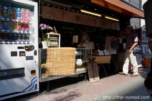 日本橋人形町安産神様『水天宮仮宮』「甘酒横丁」「双葉商店」画像